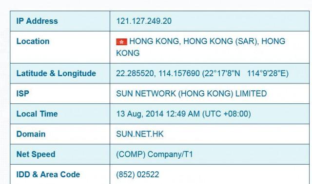 B_F_Attack_HongKong_12.08.14