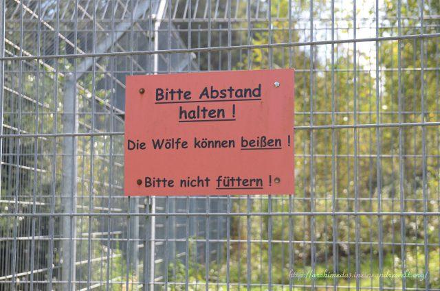 warnschild_woelfe_-archimeda1